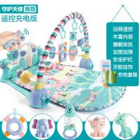 20181112090243811婴幼儿玩具新生宝宝益智男女孩0-3-6-12个月儿童脚踏钢琴健身架器