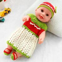 仿真早教婴儿洋娃娃软胶宝宝会说话的萌陪睡娃娃智能儿童玩具娃娃