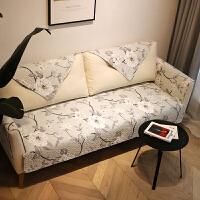 木槿 全棉布艺沙发垫 防滑沙发盖巾套罩坐垫 四季通用 可定制 木槿H
