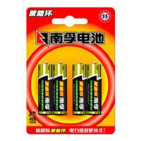 南孚5号电池 5#碱性电池 5号干电池 四粒装价格