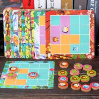 益智玩具 智力开发 朵莱 动物逻辑游戏(十六宫格) 儿童3-6岁益智桌面玩具桌游十六宫格
