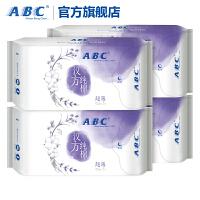 ABC卫生巾汉方精粹进口天然纯棉超薄超长夜用420mm全新养经姨妈巾