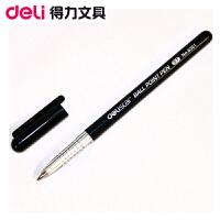Deli/得力 6501-3圆珠笔/黑色三支装 原子笔油笔学生用绘画标记标识重点手账日记签字勾线笔油性笔办公用品开学文