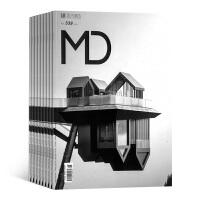 现代装饰杂志 装饰装修期刊图书2021年1月起订阅 杂志铺 杂志订阅