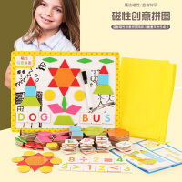 早教益智木质磁性七巧板智力儿童拼图宝宝玩具2-3-4-5-6岁男女孩
