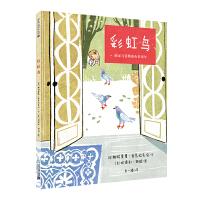 彩虹鸟 麦克米伦世纪童书