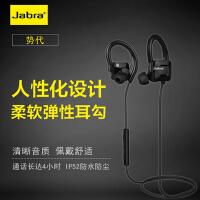 Jabra捷波朗蓝牙耳机 Step势代无线蓝牙运动音乐耳机 双耳立体声通话 捷波朗无线耳机,耳钩佩戴更舒适