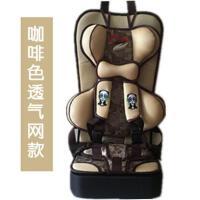 简易婴儿童安全座椅便携式车载宝宝坐椅汽车用小孩安全背带0-4-12 咖啡色 透气增高款0-5岁