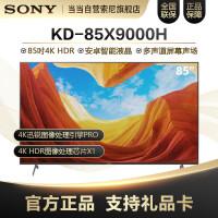 索尼(SONY)KD-85X9000H 85英寸 4K HDR 安卓智能液晶电视
