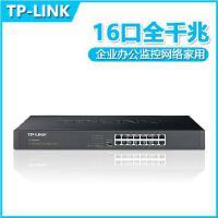 16口交换机,TP-Link 16口桌面式交换机,稳定易用,专业品牌,全国联保!