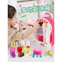娃娃家女童生日新年礼物过家家迷你厨房冰箱女孩儿童公主玩具