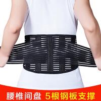 自发热护腰带保暖腰间盘男女士腹带秋冬季钢板腰椎透气突出