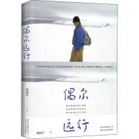 偶���h行 北京十月文�出版社