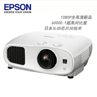 EPSON 爱普生投影机/投影仪 CH-TW6300,1080P全高清3D投影仪,爱普生TW5300升级款,家庭影院投