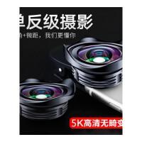 广角手机镜头单反无畸变广角微距鱼眼三合一套装苹果拍照摄像头摄影照相相机镜头外置高清镜头通用