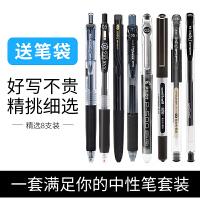 日本派通KLR5中性笔芯/速干防水中性笔替芯 按动水笔芯