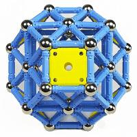 zui强大脑玩具阿基米德多面体拼接拼装空间想象思维训练球寻找 男孩款【蓝色】 169件套+收纳袋