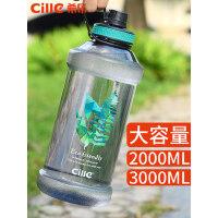 希乐超大容量水杯便携塑料水杯男大号太空杯简约运动水壶2000ml