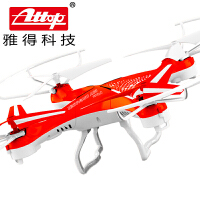 YD-829耐摔四旋翼无人机遥控飞机直升机儿童玩具四轴飞行器航模型