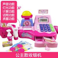 儿童超市收银机玩具收银台收款机购物车男孩小女孩宝宝过家家玩具