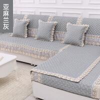 亚麻沙发垫四季通用布艺防滑全盖沙发套巾罩现代简约棉麻坐垫定制