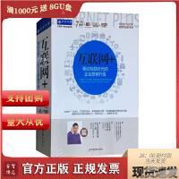 系统式执行技能多家庭团体训练 钱英(U盘版PPT文字形式)视频(无DVD光盘碟片)