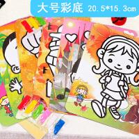刮画 儿童沙画套装 彩沙diy创意女孩手工制作刮刮画砂画