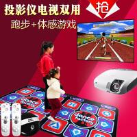 魔性跳舞毯电视专用投影仪电视无线双人家用体感游戏机HDMI接口极米跑步毯