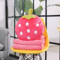 水果午睡枕头汽车护腰靠枕抱枕被子两用办公室午休空调毯三合一 粉红色 草莓 暖手抱枕+绒毯(1*1.7米)