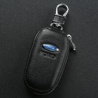 【品牌特惠】通用福特钥匙包套新蒙迪欧福睿斯福克斯翼虎锐界汽车钥匙扣