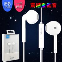 vivo耳机原装 x9 x7 X6 Y55 V3max Y67 x5max原配音乐步步高手机