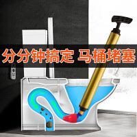马桶疏通器通马桶通坐便厕所管道堵塞下水道马桶吸工具一炮通