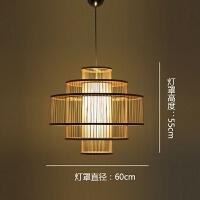 {至为家居}新中式大吊灯禅意客厅餐厅茶室竹编灯具中国风创意个性民宿大厅