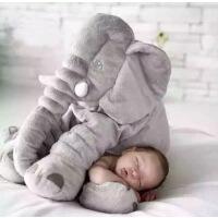 【2件5折】毛绒玩具 新年礼物 予米艺 安抚大象公仔 毛绒玩具 空调被抱枕两用 睡觉布娃娃 宝宝陪睡 生日礼物 80厘