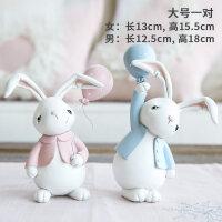 卡通车载汽车装饰品创意摆件生日礼物可爱少女树脂兔子情人节礼物 安娜俏皮兔/大号一对