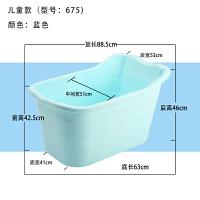 泡澡盆超大号 儿童洗澡浴桶超大号加厚家用塑料沐浴泡澡桶婴儿游泳桶浴盆可坐B 675 蓝色(大儿童加大款)