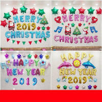 2019圣诞节字母铝膜铝箔气球装饰套餐 元旦节日 新年快乐 布置用品 咖啡色 圣诞套餐【1】