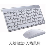 无线键盘2.4G迷你小键盘鼠标套装无线鼠标