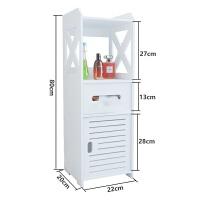 浴室边柜马桶侧柜厕所窄柜洗手间卫生间收纳置物架落地储物柜