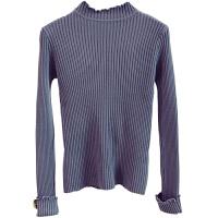 冬季打底针织衫女修身保暖韩版新品显瘦纯色圆领套头毛衣chic上衣 均码