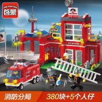 启蒙积木拼装玩具6-7-8-10岁12男孩子微小颗粒消防车套装