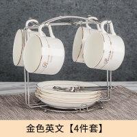 【新品热卖】 欧式 小陶瓷咖啡杯套装 创意简约家用咖啡杯子下午茶杯
