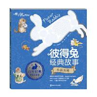小猫汤姆 9787305183300 (英) 毕翠克丝・波特绘 南京大学出版社