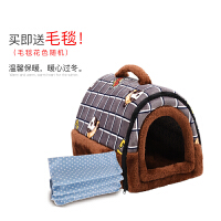 Madden 麦豆 宠物用品 便携式多用宠物狗窝猫窝 机洗可折叠圆弧房子170203001