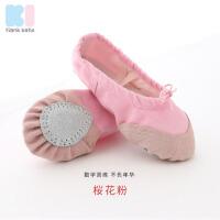 女童软底练功鞋形体猫爪跳舞瑜伽鞋芭蕾舞鞋儿童舞蹈鞋