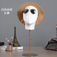 头模 丝绒头 假人头假发支架头模道具个性帽子展示架服装模特 标配