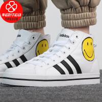 Adidas/阿迪达斯男鞋新款高帮运动鞋舒适轻便防滑耐磨帆布休闲鞋板鞋G54949