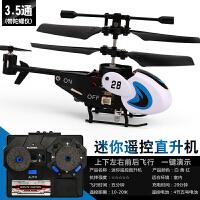 迷你遥控飞机直升机悬浮玩具超小型青少年耐摔充电儿童防撞飞行器