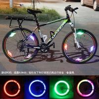 自行车辐条灯风火轮柳叶灯山地闪光警示灯死飞夜骑装备炫彩