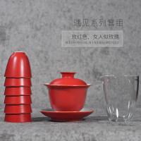 【新品】 玫红色功夫茶具套装整套盖碗茶杯组礼盒装景德镇陶瓷茶礼 玫红色套装(遇见系列)